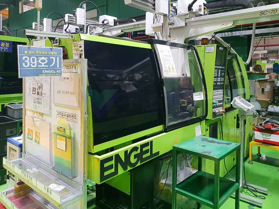 Machine de moulage par injection 45t ENGEL ES 200 / 45 HL PRO SERIES (2003) id10122