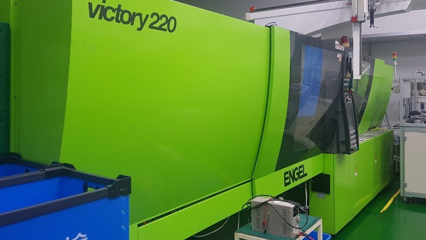 ENGEL VICTORY VC 1350 / 220 TECH PRO 220t injection molding machine (2011) id10283