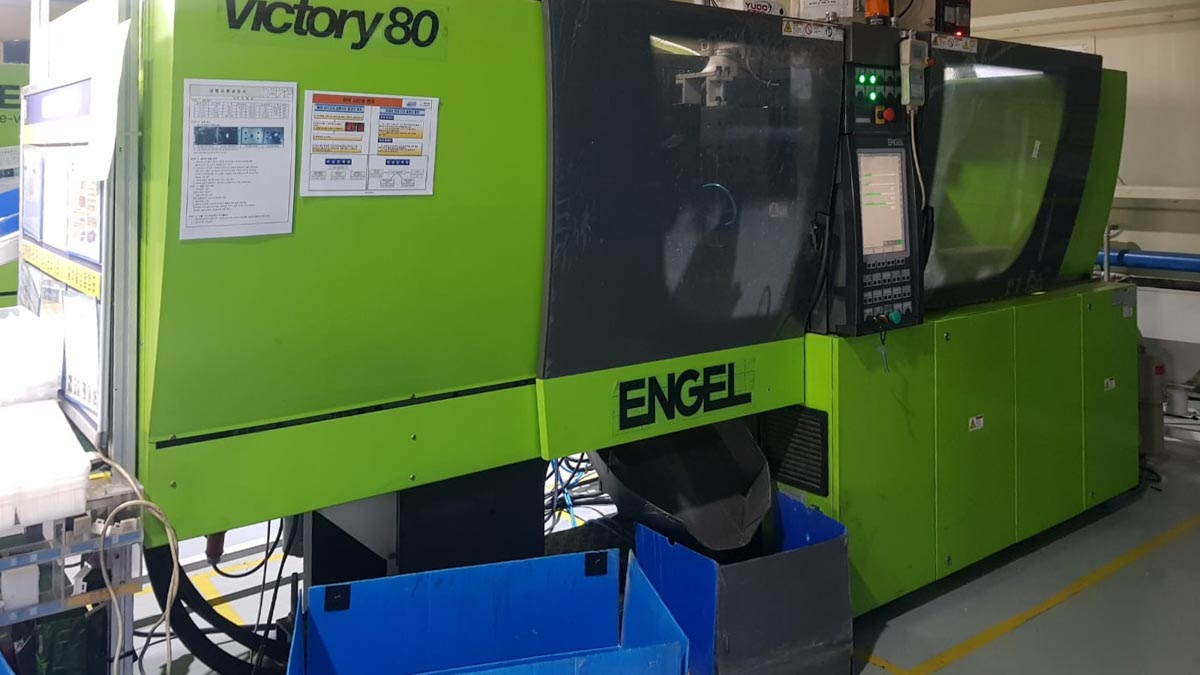 ENGEL VICTORY VC 200 / 80 TECH PRO 80t injection molding machine (2013) id10265