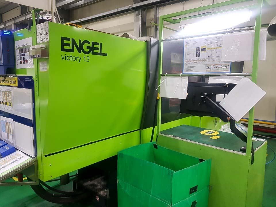 Machine de moulage par injection 120t ENGEL VICTORY VC 330 / 120 TECH PRO (2014) id10252