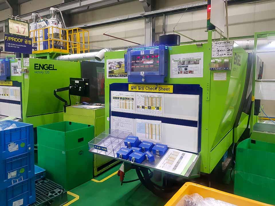 Máquina de moldeo por inyección de 120t ENGEL VICTORY VC 330 / 120 TECH PRO (2014) id10253