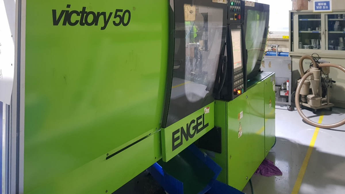ENGEL VICTORY VC 80 / 50 TECH PRO 50t injection molding machine (2010) id10262